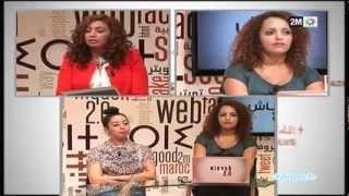 Niqach 2.0 - Épisode 18 - 27 octobre 2013 نقاش 2.0ـ الحلقة 18 - الأحد 27  أكتوبر