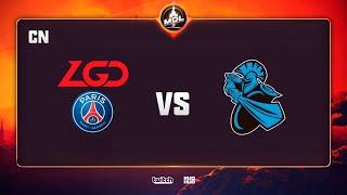 PSG.LGD vs Newbee, MDL Disneyland® Paris Major CN QL, bo3, game 1 [Adekvat & Inmate]