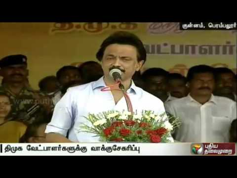 DMKs-election-manifesto--a-complete-one-prepared-with-foresight-says-DMK-treasurer-Stalin