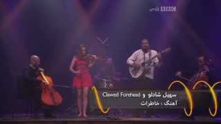 Video Clawed Forehead - Khaterate Khat Khati @ BBC live