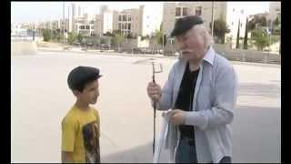 יהודה עצבה מציג: משחקי הילדות של פעם