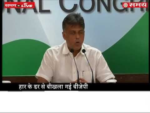 Congress accused on BJP giving bribe to leaders of Patidar movement