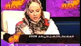 دكتور خالد جودت و الشفاء من السكر