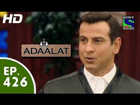 Adaalat - अदालत - Episode 426 - 6th June