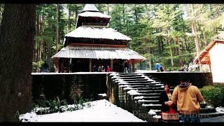 Video Hidimba Devi Temple HD Video,Manali.Himachal Pradesh Tourism Video,India.Hadimba Mandir MP3, 3GP, MP4, WEBM, AVI, FLV Agustus 2018