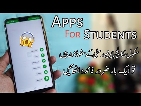 Best Android Apps For Students 2018