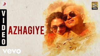 Video Kaatru Veliyidai - Azhagiye Video | A. R. Rahman | Karthi | New Hit Song 2017 MP3, 3GP, MP4, WEBM, AVI, FLV Juli 2018