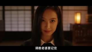 Nonton My New Sassy Girl 2016 Trailer 1 Hd Film Subtitle Indonesia Streaming Movie Download