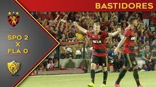 Bastidores da vitória do Sport sobre o Flamengo
