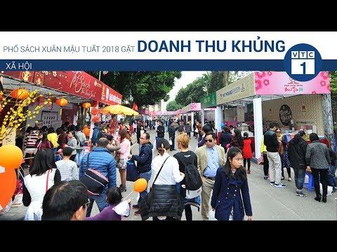 Phố sách xuân Mậu Tuất 2018 gặt doanh thu khủng | VTC1 - Thời lượng: 78 giây.