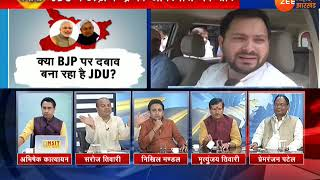 Video BAAT BEBAK। 19 JULY-  Question On Bihar's double engine government MP3, 3GP, MP4, WEBM, AVI, FLV Juli 2018
