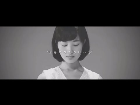 , title : 'リアクション ザ ブッタ 「君へ」MV'
