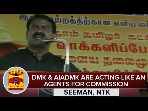 TN-Elections-2016--DMK-AIADMK-are-Acting-Like-Agents-For-Commission--Seeman-Accuses