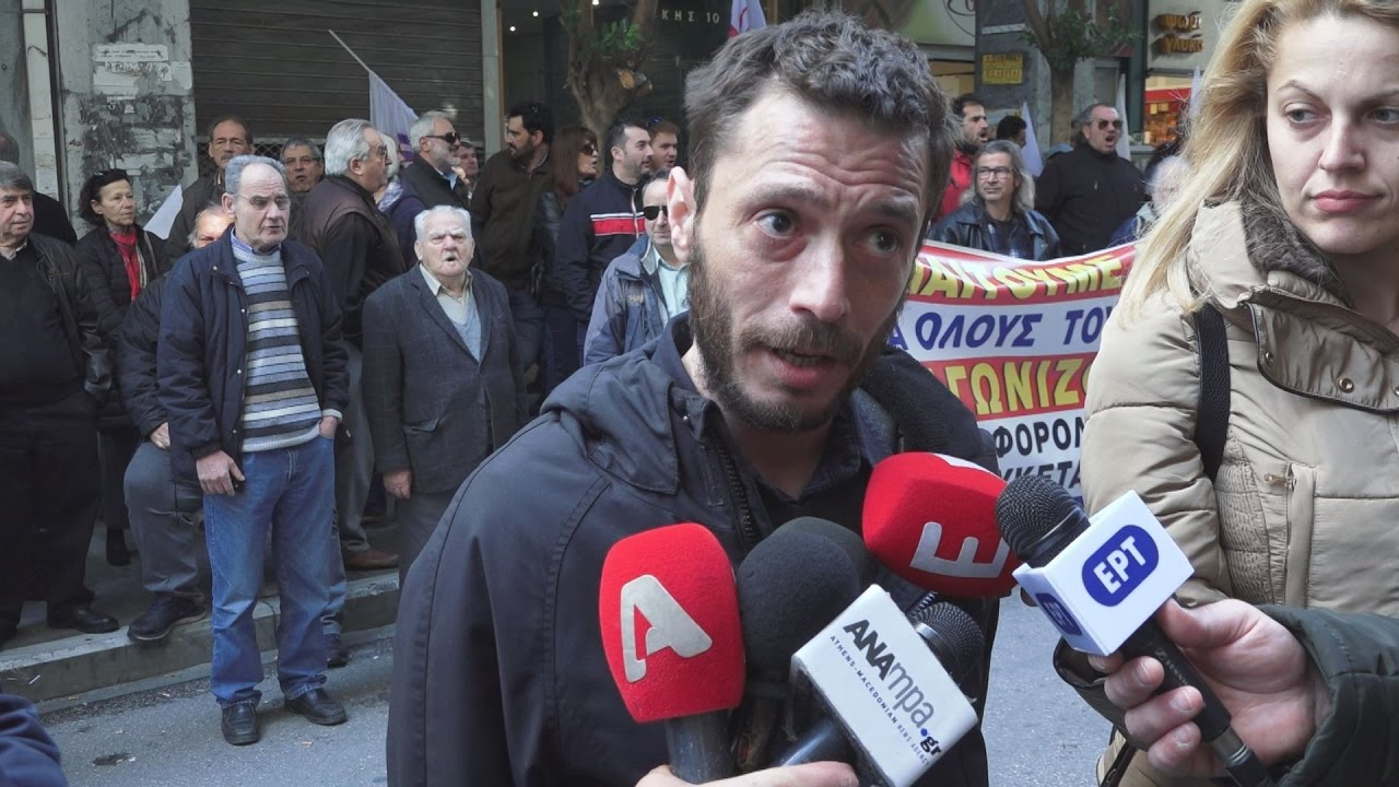 Διαμαρτυρία της Ομοσπονδίας Βιοτεχνικών Σωματείων έξω από το ΥΠΟΙΚ