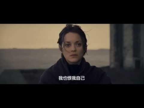 浮世傷痕The Immigrant 中文精采預告