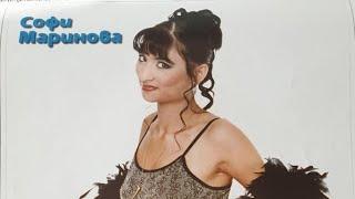 Video Sofi Marinova - Studen Plamak MP3, 3GP, MP4, WEBM, AVI, FLV Agustus 2019