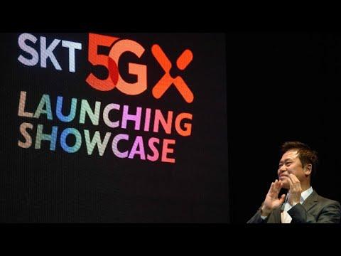 Weltpremiere in Südkorea: Samsung stellt erstes 5G-Smartp ...