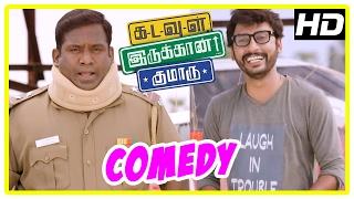 Kadavul Irukaan Kumaru Tamil Movie G V Prakash Kumar, Anandhi and Nikki Galrani. Directed by M Rajesh, produced by T Siva,...