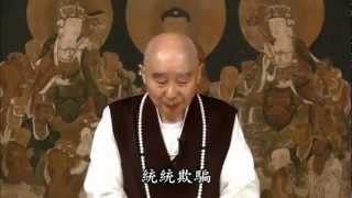 Kinh Vô Lượng Thọ Tinh Hoa 05-22 - Pháp Sư Tịnh Không