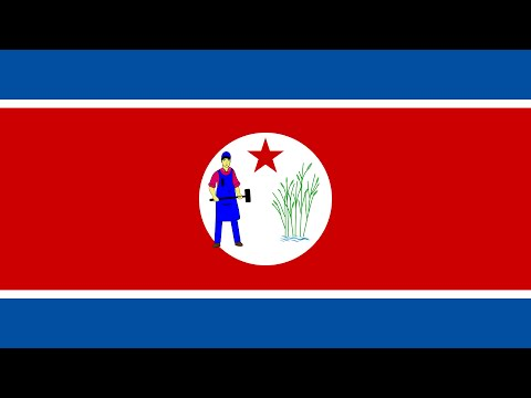 First Anthem of North Korea and Song of General Kim Il-Sung [1948]