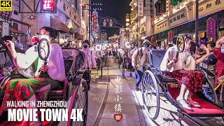 ZhengZhou 郑州 night walk