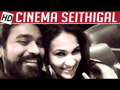 Soundharya Rajinikanth makes her next movie with Dhanush | Cinema Seithigal | Kalaignar TV