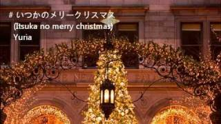 B'z Itsuka no merry christmas いつかのメリークリスマス (Female Cover) 女音