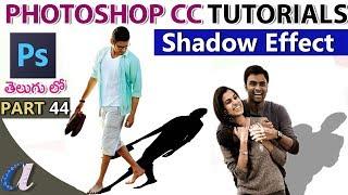 How to Create Shadow Effect in Photoshop ||44||computersadda.com