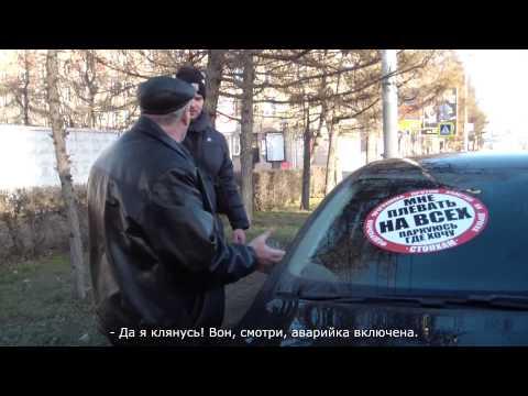 24 СтопХам Омск - Ивана - Купала