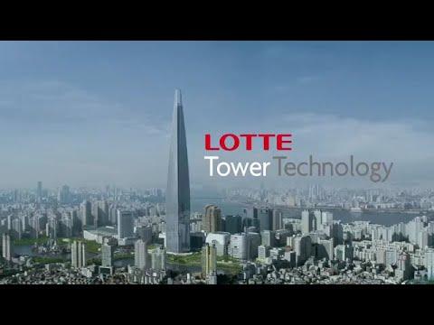 롯데 123층 건축 영상 미리보기