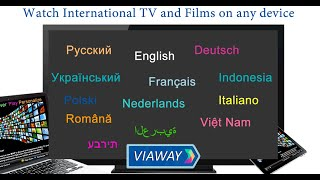 Viaway: International TV/Films YouTube video