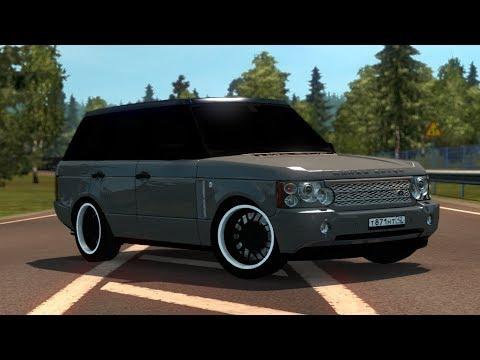 Range Rover 1.28.x