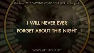[Tribute Video] TAEYANG RISE IN BANGKOK - ผมรักคุณ