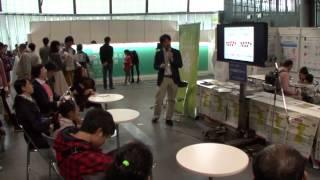 【アゴラ2014参加者特別賞】ここまできた!iPS細胞の世界