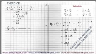 Maths 5ème - Les nombres en écriture Fractionnaire Exercice 1