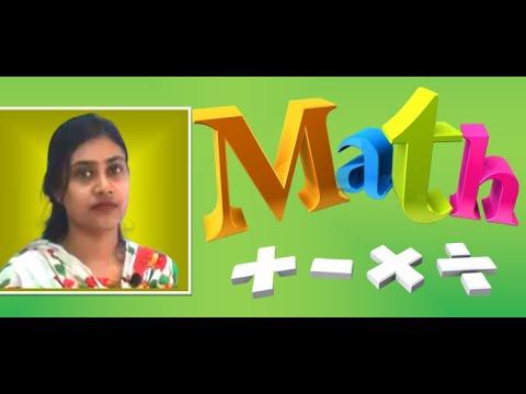 Class-4, Subject: Math, Chapter-11 , Lecture-2 .Date: 21.07.2020 , Teacher: Israt Sultana