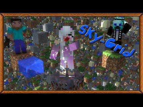 Minecraft - SkyGrid 1 \