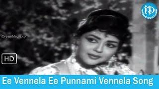 Sabhash Suri Movie Songs - Ee Vennela Ee Punnami Vennela Song - NTR - Krishna Kumari