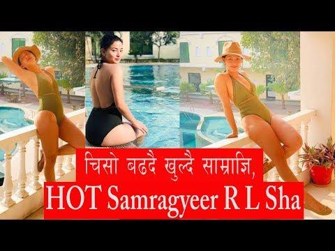 (Hot Samragyee R L Shah चिसो बढ्दै : साम्राज्ञि, खुल्दै    Lal ENTERTAINMENT - Duration: 5 minutes, 41 seconds.)