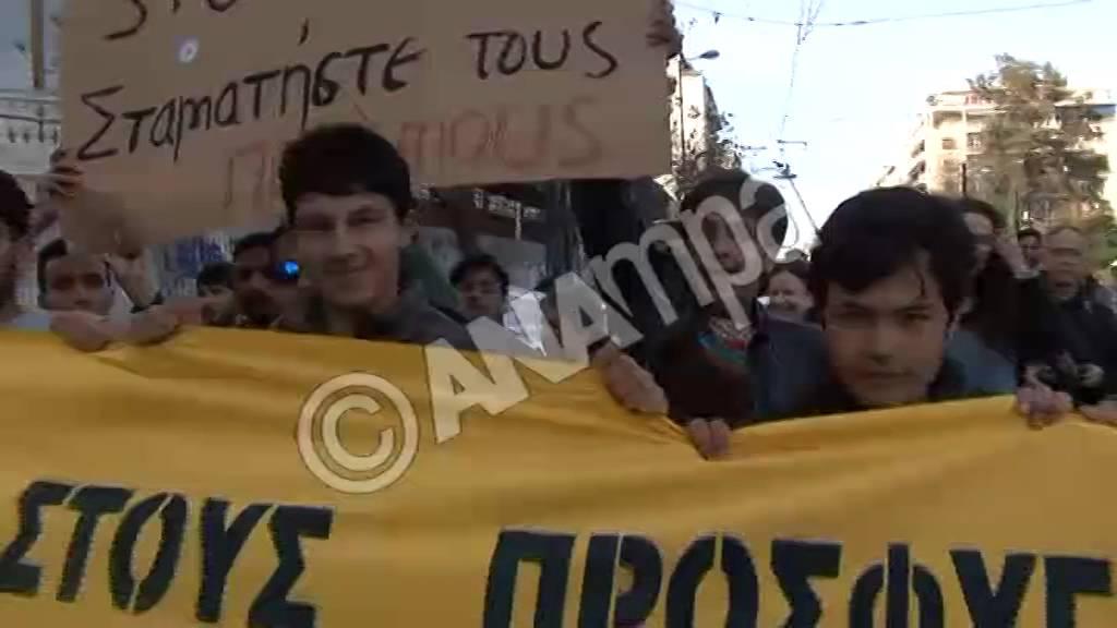 Πορεία διαμαρτυρίας για το προσφυγικό