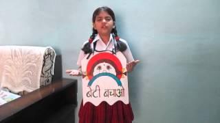 Ananya Chand - Hindi Poem - BETI full download video download mp3 download music download