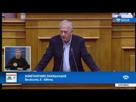 Κ.Σκανδαλίδης (Εισηγητής ΔΗΜ.ΣΥΜΠΑΡΑΤΑΞΗΣ)(Προϋπολογισμός 2019)(12/12/2018)