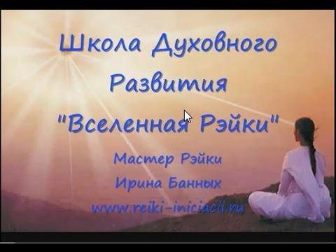 Слушать Слушать Анализ стихотворения м.Молитва слушать чтение
