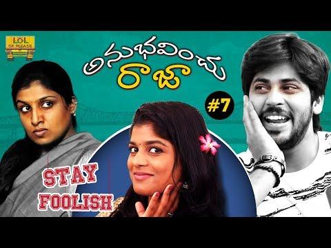 Anubhavinchu Raja - STAY FOOLISH - Comedy Web Series | Lol Ok Please | Episode #7