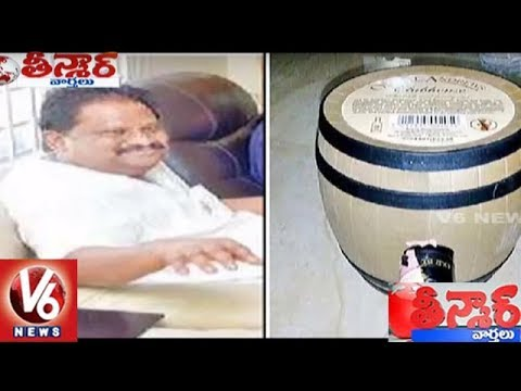 ACB Raids On AP Endowment Officer Vijayaraju House | Teenmaar News