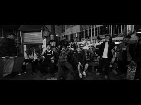 【BLACK FILE exclusive】BLAHRMY – Woowah (prod by NAGMATIC)