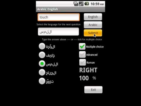 Video of Tagalog Arabic Dictionary