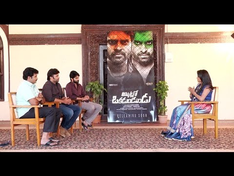 Appatlo Okadundevadu Team Funny ChitChat With Suma | Nara Rohit | Sree Vishnu | Rajiv Kanakala Movie Review & Ratings  out Of 5.0