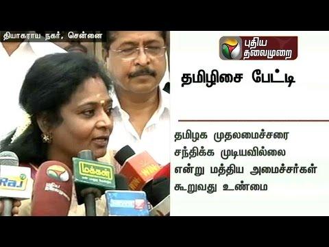 Tamilisai-Soundararajans-Press-Meet-in-Chennai