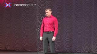 В ДНР поздравили энергетиков